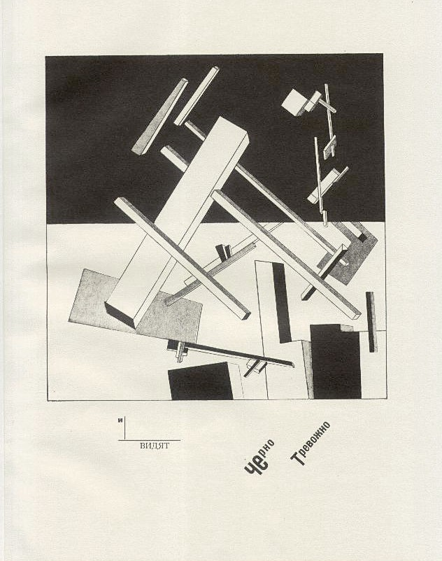"""Upon arriving to Earth, the two squares see a jump of shapes and forms tossed and thrown about as if in a massive storm or upheaval. Everything is falling apart and things seem to be upside down. This is El Lissitzky's abstract representation of the devastation of the First World War. The text reads: """"And—They see—BLACK CHAOS"""". The beginning consonants of """"black"""" and """"chaos"""" are in large, bold face."""